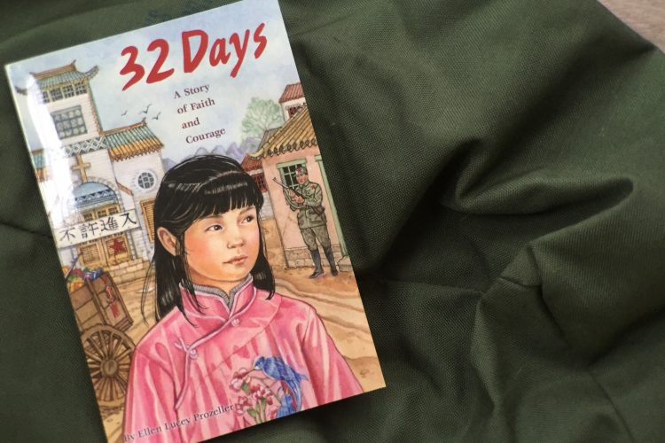 32 Days | Book Review